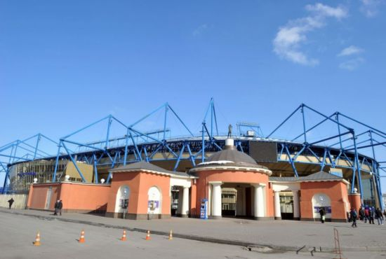 Metalist Stadium, Kharkiv