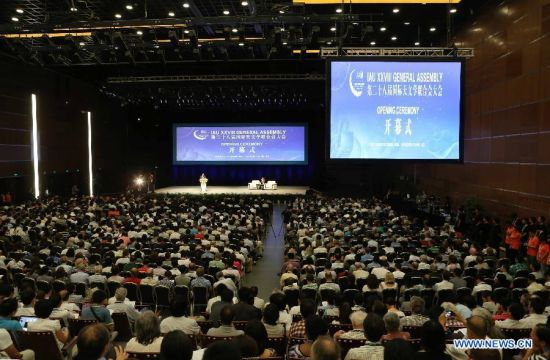 The 28th General Assembly of International Astronomical Union (IAU) opens in Beijing, capital of China, Aug. 21, 2012. Chinese Vice President Xi Jinping attended the opening ceremony. (Xinhua/Liu Weibing)