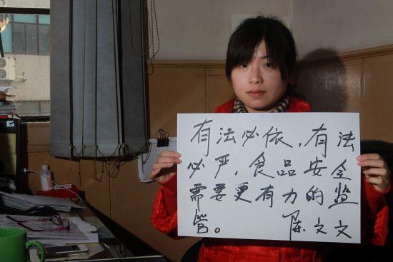 (Photo/Xinhua)