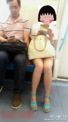 Police identified a subway passenger Thursday who was photographed groping the woman sitting next to him on metro Line 9