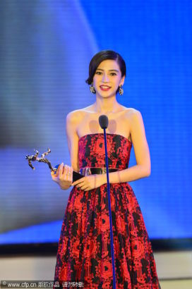 Chinese actress Angelababy arrives at the 13th Chinese Film Media Awards in Quanzhou, Fujian province on August 18, 2013.