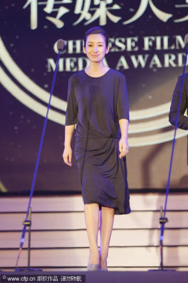 Chinese actress Qin Hailu attends at the 13th Chinese Film Media Awards in Quanzhou, Fujian province on August 18, 2013.