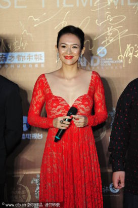 Chinese actress Zhang Ziyi attends at the 13th Chinese Film Media Awards in Quanzhou, Fujian province on August 18, 2013.