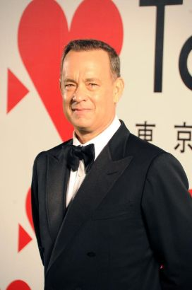 Opening ceremony of 26th Tokyo International Film Festival ...