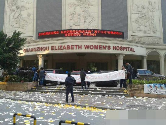 Guangzhou Elizabeth Women's Hospital was smashed by about 100 relatives of a female patient surnamed Peng on Monday in South China's Guangzhou Province.