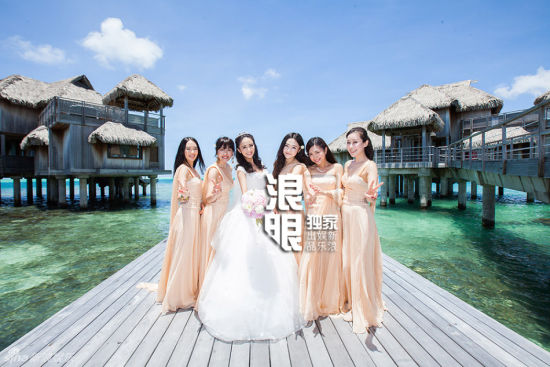 'Beijing Love Story' director, Tong Liya wed in Tahiti ...