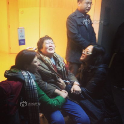 Family and relatives wait for news