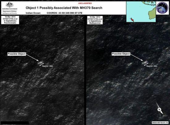 Australia investigates possible debris from Malaysian plane