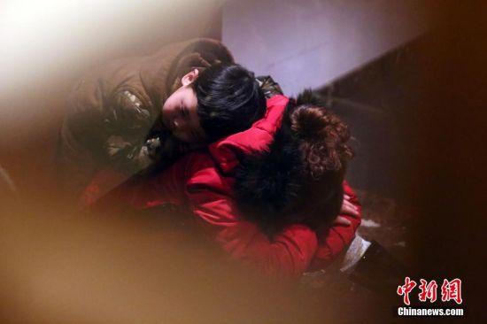 Families of passengers heartbroken