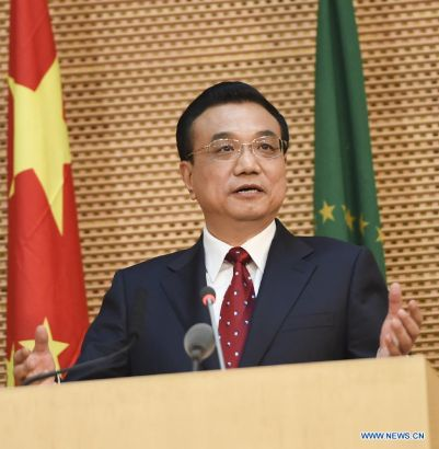 Chinese Premier Li Keqiang delivers a speech at African Union (AU) Conference Center in Addis Ababa, Ethiopia, May 5, 2014. (Xinhua/Li Xueren)