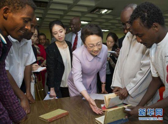 Cheng Hong visits Addis Ababa University