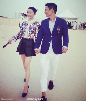 archie kao zhou xun wedding