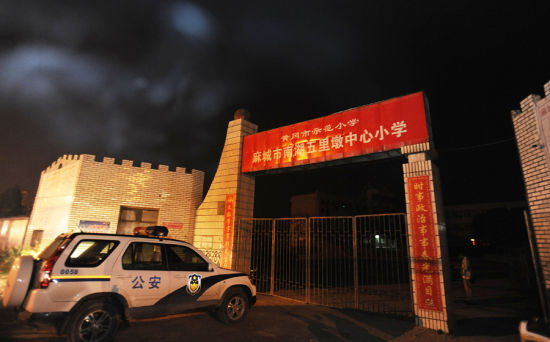 This photo shows the gate to the elementary school in Macheng City where a man stabbed eight students on Tuesday. One student suffered serious injuries, while the other seven had minor injuries.[Photo/icpress.cn]]