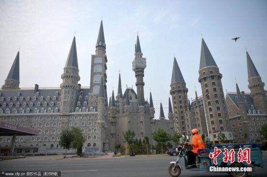 Us 4 Billion 39 Hogwarts School 39 Built In Chinese University