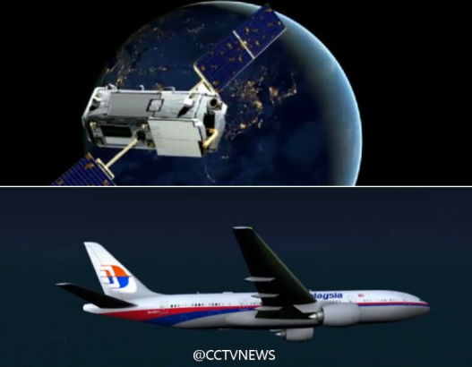 Malaysia, UK satellite firm release data on missing flight