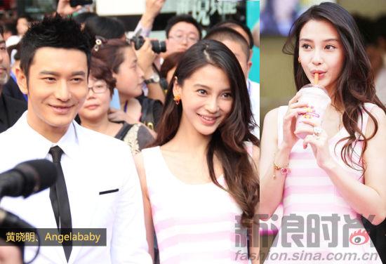 Angelababy And Huang Xiaoming