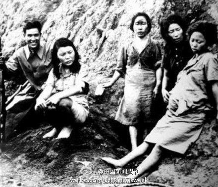 Unesco Confirms China Bid On Nanjing Massacre Recognition World News Sina English