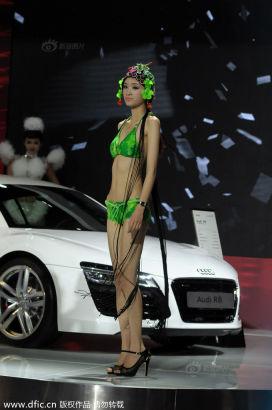 auto show peking 2018
