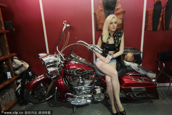 High-end Brands Dazzle At Beijing Luxury Fair