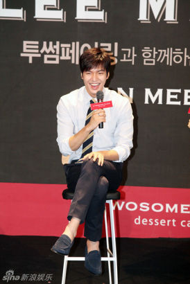 Lee Min Ho attends fan meeting