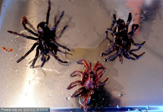 Cooked spiders.
