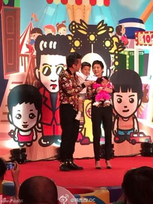 Sun Li and Deng Chao hold party for their daughter