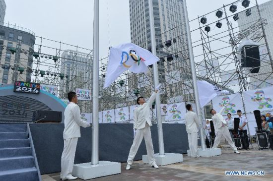 The Olympic flag is raised during the opening ceremony of the Youth Olympic village ahead of the Youth Olympic Games in Nanjing, capital of east China's Jiangsu Province, Aug, 12, 2014. The Nanjing 2014 Youth Olympic games will be held from August 16 to 28. (Xinhua/Shen Peng)
