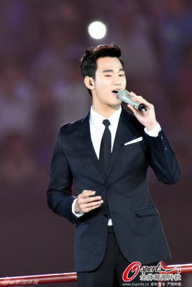 Kim Soo Hyun is rehearsing for the Youth Olympic Games (YOG)