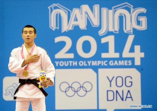 Bauyrzhan Zhauyntayev of Kazakhstan poses after Men -55 kg of Judo event of Nanjing 2014 Youth Olympic Games in Nanjing, capital of east China's Jiangsu Province, August 17, 2014. Bauyrzhan Zhauyntayev won the gold medal. (Xinhua/Guo Chen)