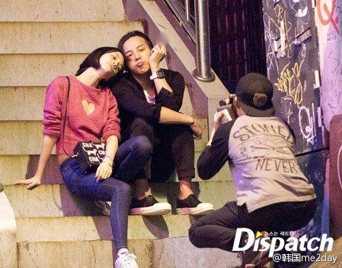 Jiyong and dara dating donghae 9