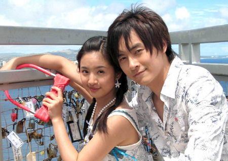 Ariel Lin and Joseph Cheng
