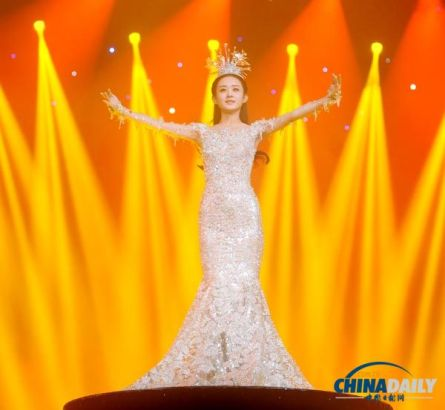 Chinese actress Zhao Liying performs at the opening ceremony of the 10th China Golden Eagle TV Art Festival in Changsha, Hunan province on Oct 10, 2014.
