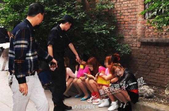 Babes Chongqing
