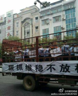 Photo:weibo