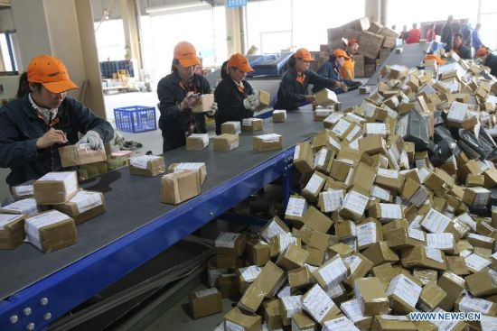 express delivery bursts in singles day china news