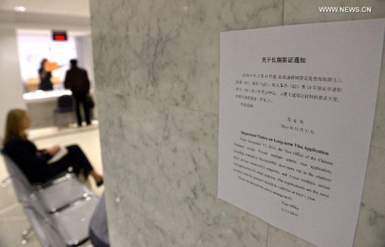 A notice of long-term visa application is seen on the wall of the Visa Department of the Chinese Embassy to the United States in Washington D.C., Nov. 12, 2014. China issued the first-ever group of visas with ten-year validity to U.S. citizens here on Wednesday, implementing a new agreement that is expected to boost exchange between the two countries. (Xinhua/Yin Bogu)