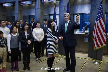 First Chinese nationals get extended US visa, from Kerry