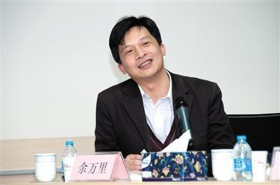 File photo of Yu Wanli
