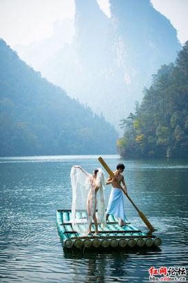 China naked wedding
