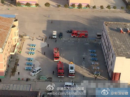Photo: Weibo.com