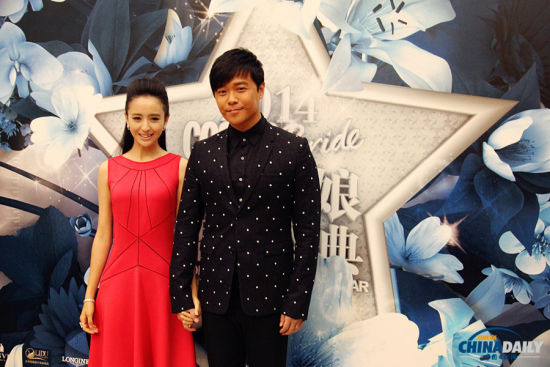 Stars shine at Cosmo Bride Wedding Award - Entertainment ...