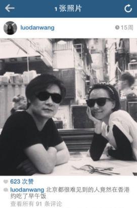 Actress Wang Luodan dates writer Zhang Jiajia