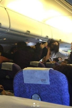Two female passengers fight on plane