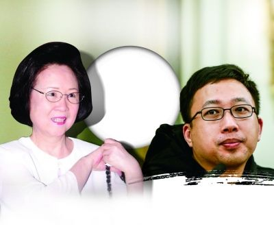 Chiung Yao and Yu Zheng
