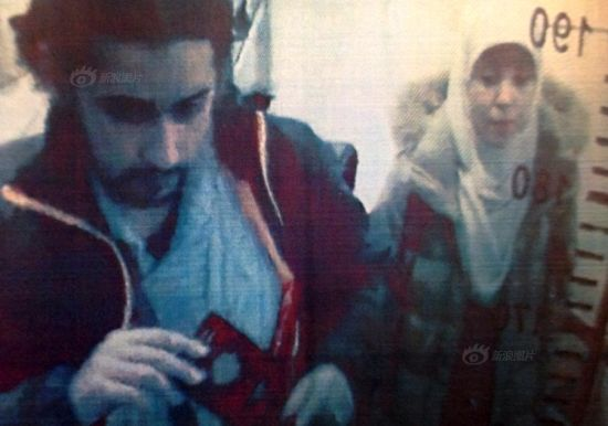 This security camera video footage obtained by Haberturk television on Monday Jan. 12, 2015, shows Hayat Boumeddiene and a male travel companion arriving at Istanbul