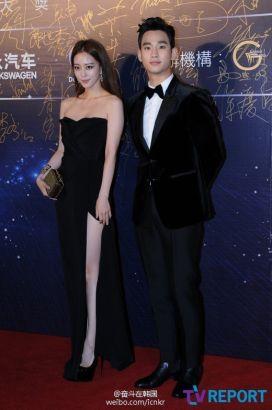 S. Korean actor Kim Soo Hyun and actress Han Ye Seul