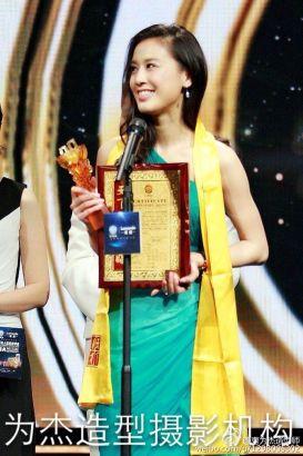 actress Huang Shengyi