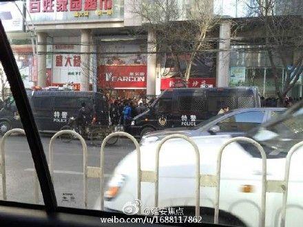 Photo:Weibo.com