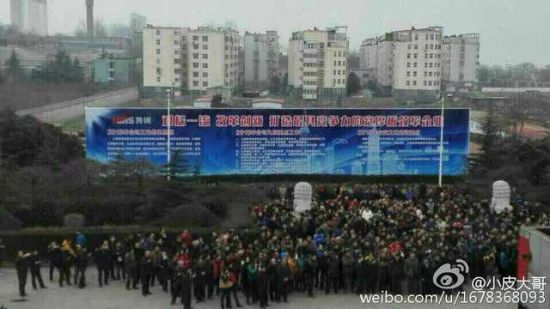 Steel workers in Wugang, Henan strike, demand pay raise