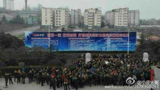 Steel workers in Wugang, Henan strike, demand pay raise